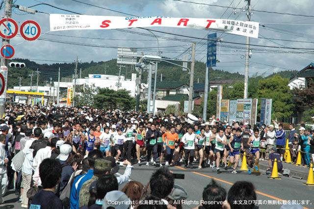 松島ハーフマラソン大会 | 日本三景 松島の魅力 | 日本三景松島-松島 ...