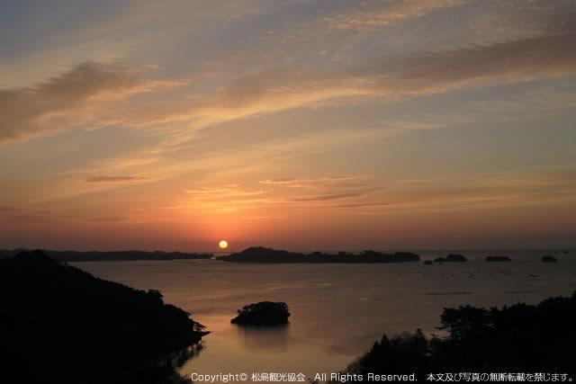 松島の四大観